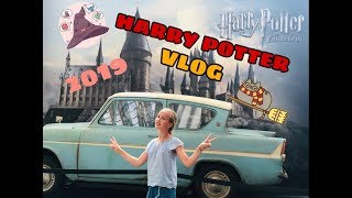 Vlog Harry PotterОказалась в гостях у Гарри Поттера