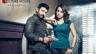 Sathuranga Vettai 2 Tamil Movie | Arvind Swamy | Trisha