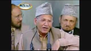 khilafat jo Mera Hawala Huwa - خلافت جو میرا حوالہ ہوا