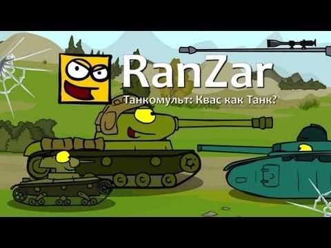 Легендарные танки 2-й мировой войны в разрезе