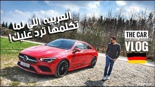 Mercedes CLA - The Car Vlog - Ahmed El Wakil