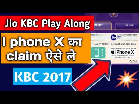 70,000 points || iPhone X win from Jio KBC Play Along use Redeem code use-kbc 2017