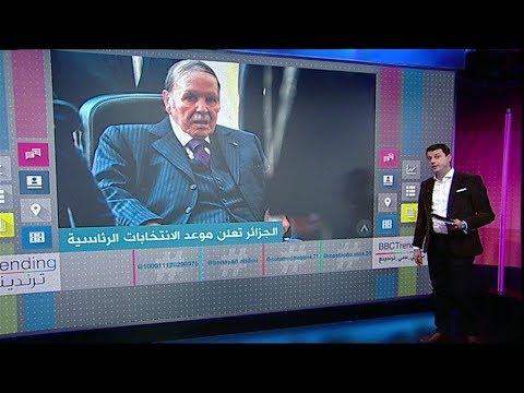 مرشح وحيد للانتخابات الرئاسية الجزائرية حتى الآن على وسائل التواصل     #بي_بي_سي_ترندينغ  - نشر قبل 2 ساعة