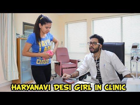 Haryanavi Desi Girl in Clinic | funniest video |