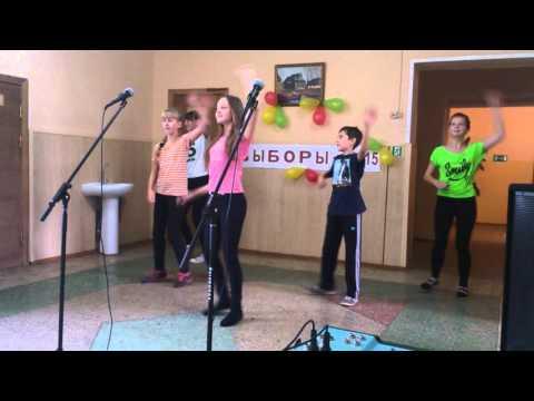 Танец Iowa - Улыбайся