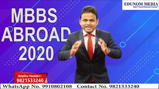 MBBS Abroad 2020 || Best Country for MBBS Abroad || Best MBBS Abroad University || Fee & Scholarship