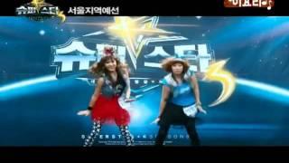 Vietsub.HVS.2012.Dancing.Queen.Trailer.2