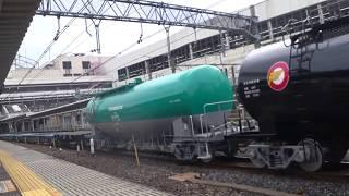 配給列車なのに22両!? 配6795レ HD300ムド・チ1000形付き!