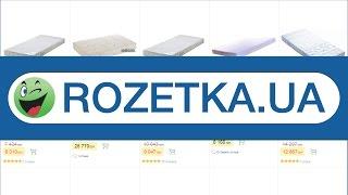 Беспружинные матрасы купить недорого в интернет-магазине Rozetka.UA(, 2017-03-12T11:16:27.000Z)