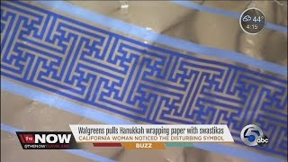Hallmark pulls gift wrap after swastika complaint | The Now