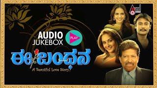 Ee Bandhana | Audio JukeBox | Feat. Vishnuvardan,Jayaprada | New Kannada