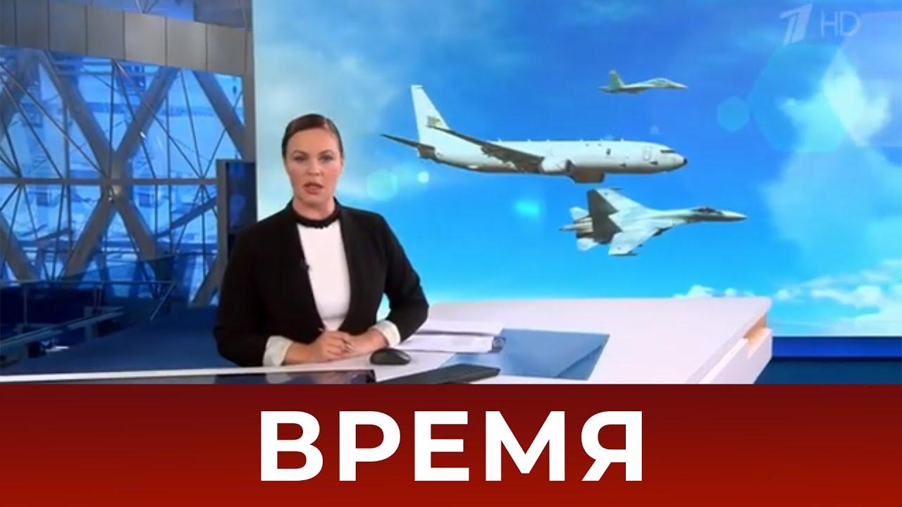 """Выпуск программы """"Время"""" от 18.09.2020  в 21:00"""