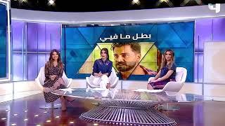 معتصم النهار -فاليري ابو شقرا من مسلسل ما فيي