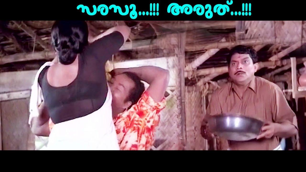 Download Malayalam Comedy | Jagathy Kalabhavan Mani Jagadeesh Comedy | Malayalam Comedy Scenes | Comedy [HD]
