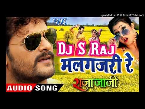 Malgajari Re Chal Masuriya Ke Kagari (Khesari Lal Yadav) Dj S Raj Nonhar - Movie :- Raja Jani