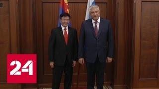 Смотреть видео Колокольцев обсудил с монгольским коллегой успехи в совместной деятельности - Россия 24 онлайн