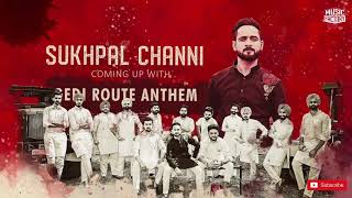 Pindan Aale Jatt : Sukhpal Channi ( Motion Poster)  Full Song Relesing  On 8 Sept | Music Factory