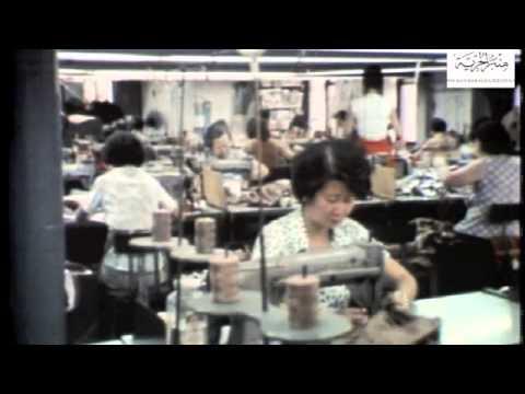 5-مانهاتن: معجزة التجارة الحرة