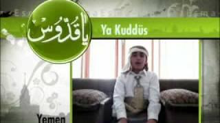 99 Names Of Allah Part 13. Yemen Thumbnail