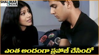 Mohit, Debina Bonnerjee || Latest Telugu Movie Scenes ||Shalimarcinema
