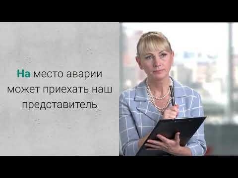 ПОЛИС ОСАГО ОНЛАЙН ФОРУМ