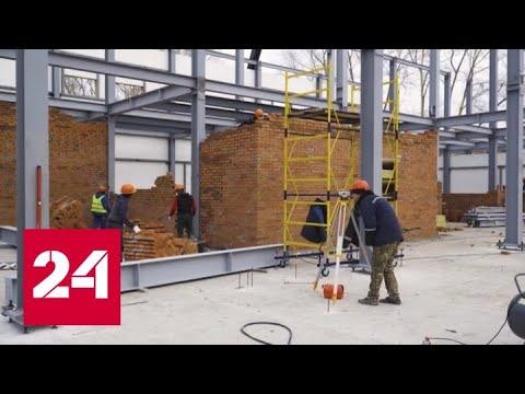 В четырех новых медцентрах завершаются основные монтажные работы - Россия 24