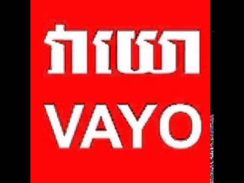 VAYO FM Radio News Archive   Khmer 19 afternoon