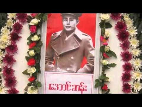 (67)th, Burma's Martyr Day of memorial (song)PRMG-2014.