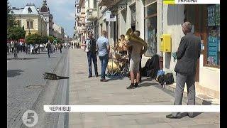 День вуличної музики у Чернівцях(, 2016-05-21T16:10:26.000Z)