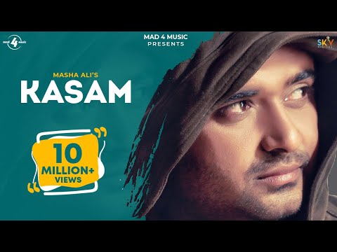 KASAM || MASHA ALI || LYRICAL VIDEO || New Punjabi Songs 2016
