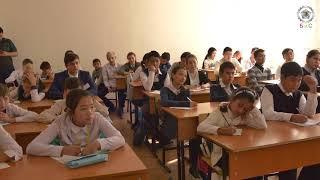 Технология БиС Воспитание Обучение законодателей сш 19 Астана