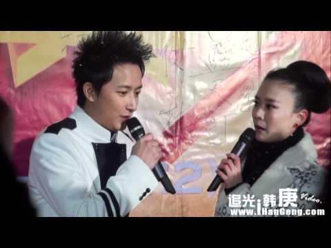 [追光韩庚]111204 HanGeng at Beijing Television Influence Awards Ceremony - Red carpet,Interview