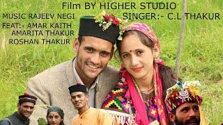 moyi rande // video song 2018// c.l thakur    Rajeev Negi