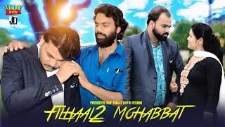 Filhaal2 mohabbat | akchay kumar Ft Nupur Sanon | Ammy Virk | BPraak | Jaani |  Arvindr Khaira