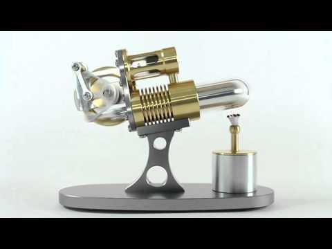 Nano Cannon Engine