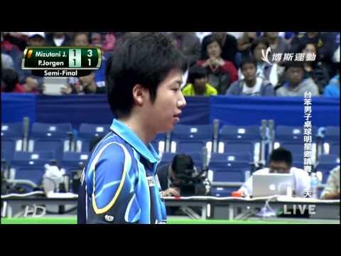 2014 Tai Ben Invitational SF1: Mizutani Jun - Persson Jorgen [HD] [Full Match/Chinese]