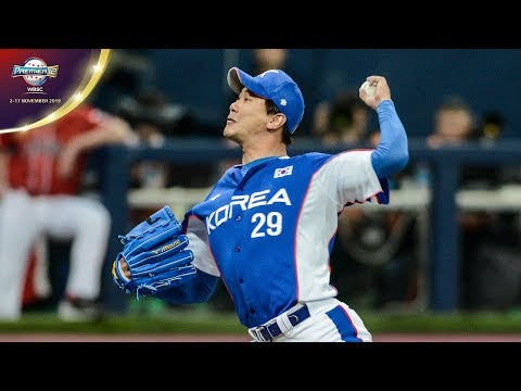 HIGHLIGHTS: Korea V Canada - WBSC Premier12 2019