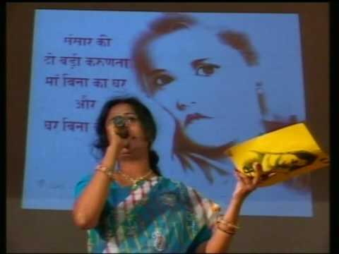 O Mere Lal Aa Jaa - Mother India [1957] Lata Mangeshkar - Kala Ankur Ajmer - Savita Verma