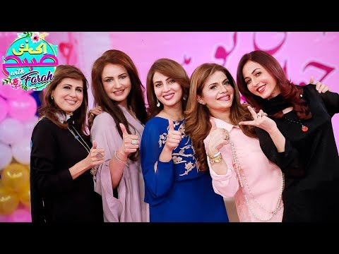 Super Grandmothers - Ekk Nayee Subah With Farah - 6 March 2018   Aplus