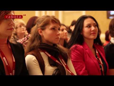 """Ежегодная практическая конференция """"HR-вызовы 2014"""", Днепропетровск, 6 ноября"""