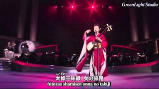 Japanese Tradition guitar, shamisen .Song by Yoko Nagayama