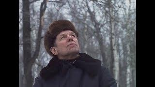 Экипаж (1979) - Прощание