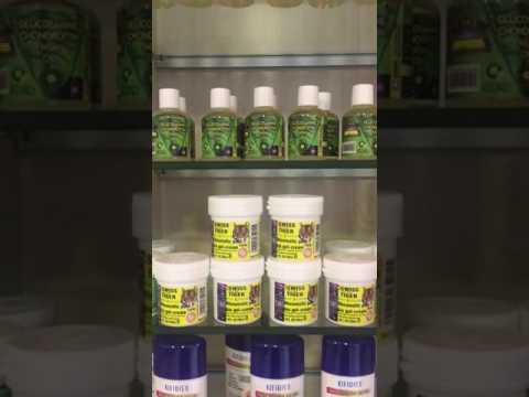 Swiss tiger bio gel cream 1886 Switzerland
