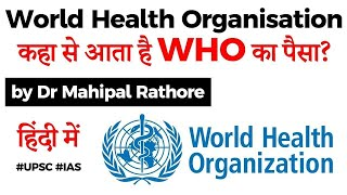 Who funds World Health Organisation? What US funds freeze could mean for WHO? Current Affairs 2020