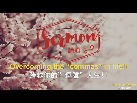 """Overcoming the """"Commas"""" in Life"""