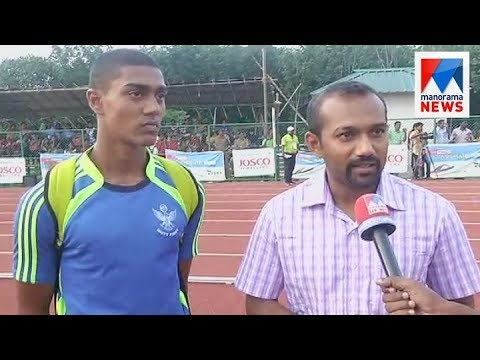 Kerala state school Sports meet: Anumol Thampy won double  Gold | Manorama News