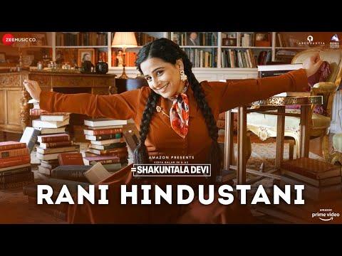 Rani Hindustani - Shakuntala Devi | Vidya Balan | Sunidhi Chauhan | Sachin - Jigar | Vayu| 31st July