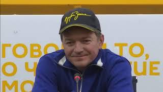 Пресс-конференция участников Rallye Monte-Carlo Historique в Минске