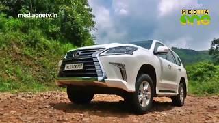 Lexus LX 450 Review A4 Auto Episode 03