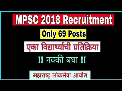 Rajyaseva 2018 | MPSC 2018 Recruitment | Student's Reaction Spoof | MVF | राज्यसेवा २०१८